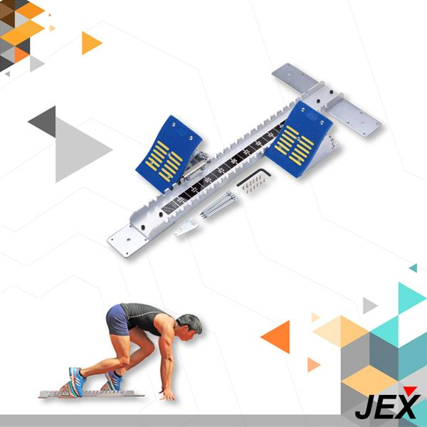 Pro - Olympic Grade Starting Block
