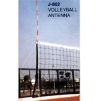 Volleyball Antenna